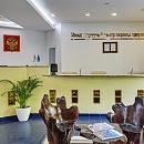 Международный центр охраны здоровья Игоря Медведева