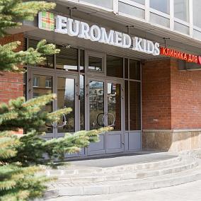 Детский Евромед (Euromed Kids), сеть детских многопрофильных центров