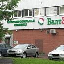 БалтЗдрав, сеть многопрофильных клиник