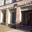 Гастроэнтерологический центр ЭкспертЪ
