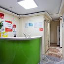 Стоматология доктора Томилиной, Стоматологическая клиника