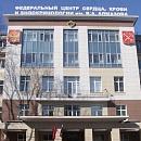 Лечебно-реабилитационный комплекс №1 на Пархоменко НМИЦ Алмазова