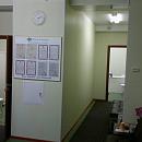 Клиника Личный доктор в Колпино