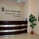 ЭКО-Содействие, центр репродукции