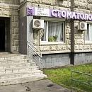 SmartLine, Современные стоматологические клиники в Москве