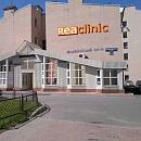 Реаклиник (Reaclinic), сеть специализированных медицинских центров