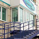 Качество жизни, многопрофильный медицинский центр