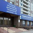 Медикал Он Груп / Medical On Group - Красноярск, медицинский центр