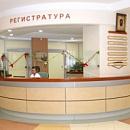 Перинатальный центр клиники Института перинатологии и педиатрии Национального медицинского исследовательского центра имени А. В. Алмазова