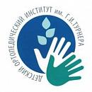 Медицинский центр им. Г.И. Турнера для взрослых и детей на Петроградской
