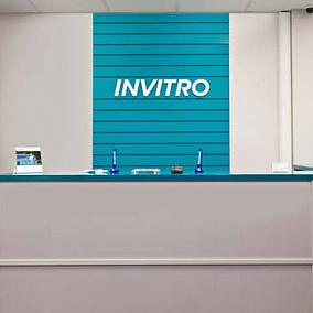 ИНВИТРО (Санкт-Петербург), сеть независимых лабораторий