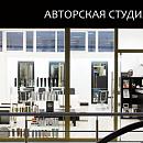 Авторские студии красоты Елены Глинки