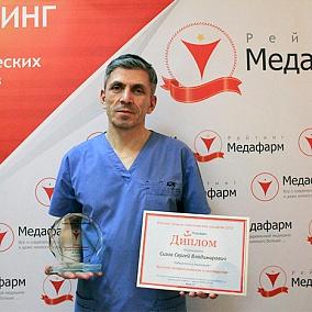 АКАДЕМКЛИНИК, академическая клиника пластической хирургии