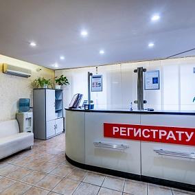 МедБиоСпектр, медицинский центр