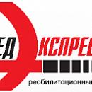 Медэкспресс Плюс, реабилитационный центр