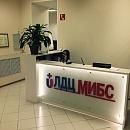 Лечебно-диагностический центр Международного института биологических систем имени С. М. Березина в Новосибирске
