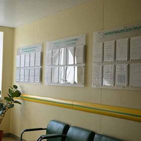 Стоматологическая поликлиника № 3