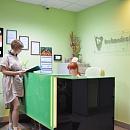 Стоматологическая клиника «Техно-Дент»