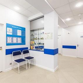 Валмед, многопрофильная клиника