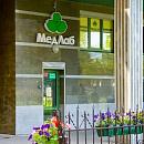 МедЛаб, сеть медицинских центров и лабораторий
