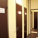 Клиника ВЕРУМ