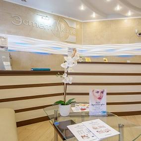 Эстетик Клуб, сеть центров медицинской косметологии