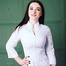 Маршенкулова Лаура Аслановна, ЛОР (оториноларинголог) в Москве - отзывы и запись на приём