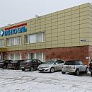 Клиника Семейная в Подольске