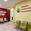Клиника экологической медицины Донченко, многопрофильный медицинский центр