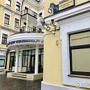 Поликлиника.ру на м. Сухаревская