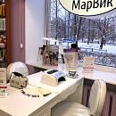 МарВик, сеть салонов красоты