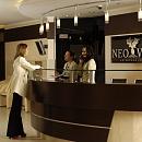 Клиника «Нео Вита »