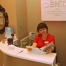 Дента, сеть стоматологий