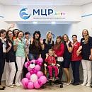 МЦР Дети, междисциплинарный центр детской реабилитации