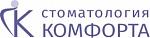 Стоматология Комфорта, сеть клиник