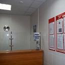 Эра, медицинский наркологический центр