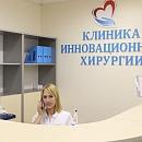 Клиника инновационной хирургии, Медцентр