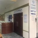 Клиника Столица на Юго-Западной