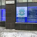 Жемчужина Здоровья, медицинский центр