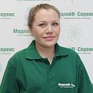 Исамутдинова Гузаль Мелисовна, пластический хирург в Москве - отзывы и запись на приём