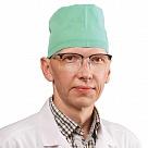 Смирнов Юрий Викторович, физиотерапевт в Санкт-Петербурге - отзывы и запись на приём