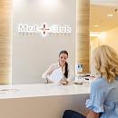 МедКлуб на Австрийской, центр дерматологии и медицинского педикюра