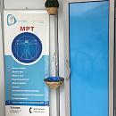Центр МРТ «Деметра»
