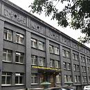 КДЦ  НМИЦ профилактической медицины в Китайгородском проезде