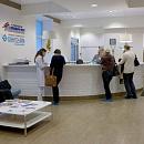 Клиника Семейная, сеть медицинских центров