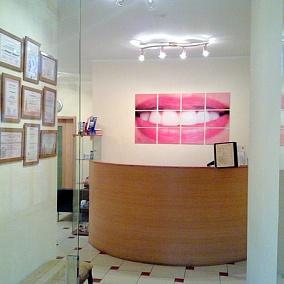 Стоматологический центр «Софи-Дент»
