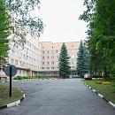 Клиническая больница №123