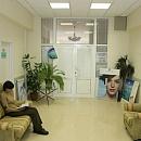 Центральная поликлиника РЖД