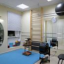 БМС-центр эстетики лица и тела Элит