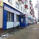 Мир здоровья, сеть медицинских центров в Зеленодольске